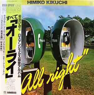 Himiko Kikuchi - All Right